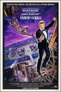 "Movie Posters:James Bond, A View to a Kill (United Artists, 1985). Rolled, Very Fine. Autographed One Sheet (27"" X 41"") SS, Advance. Dan Gouzee Artwor..."