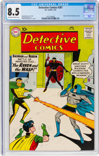 Detective Comics #287 (DC, 1961) CGC VF+ 8.5 Off-white to white pages