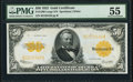 Large Size:Gold Certificates, Fr. 1200 $50 1922 Gold Certificate PMG About Uncirculated 55.. ...