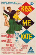 """Movie Posters:Musical, Kiss Me Kate (MGM, 1953). Folded, Fine/Very Fine. Australian One Sheet (27"""" X 40""""). Musical.. ..."""