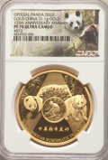 "China: People's Republic gold Proof ""125th Anniversary ANA Anaheim Show"" 1 Ounce Commemorative Show Panda 2016..."