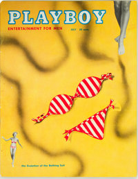 Playboy #8 (HMH Publishing, 1954) Condition: FN+