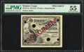 World Currency, Belgian Congo Banque du Congo Belge 5 Francs 9.10.1914 Pick 4s Specimen PMG About Uncirculated 55.. ...