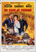 """Movie Posters:Adventure, 55 Days at Peking & Other Lot (Allied Artists, 1963). Folded, Very Fine. Autographed One Sheet & One Sheet (27"""" X 41""""). Howa... (Total: 2 Items)"""