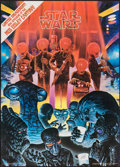 """Movie Posters:Science Fiction, Star Wars: Mos Eisley Cantina (20th Century Fox/Factors, 1978). Rolled, Very Fine. Autographed Fan Club Poster (20"""" X 28"""") B..."""