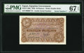 World Currency, Serial Number 7 Egypt Egyptian Government 10 Piastres 1940 Pick 166b PMG Superb Gem Unc 67 EPQ.. ...
