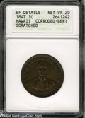 Coins of Hawaii: , 1847 Hawaii Cent VF20 Brown--Corroded, Bent--ANACS, XF ...