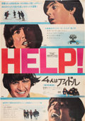 Music Memorabilia:Posters, The Beatles Help! Japanese Movie Poster (United Artists, 1965)....