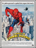 """Movie Posters:Action, Spider-Man (Columbia, 1978). Folded, Very Fine/Near Mint. French Petite (16"""" X 21.5"""") & German Lobby Card Set of 12 (10.75"""" ... (Total: 13 Items)"""