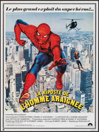 "Spider-Man (Columbia, 1978). Folded, Very Fine/Near Mint. French Petite (16"" X 21.5"") & German Lobby Card..."