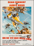 """Movie Posters:James Bond, You Only Live Twice (United Artists, 1967). Fine/Very Fine. French Moyenne (23.6"""" X 31.5""""). Frank McCarthy Artwork. James Bo..."""