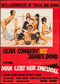 """Movie Posters:James Bond, You Only Live Twice (United Artists, R-1970s). Folded, Fine+. German A1 (23.25"""" X 33""""). Robert McGinnis Artwork. James Bond...."""