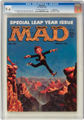 Magazines:Mad, MAD #53 Pacific Coats Pedigree (EC, 1960) CGC NM+ 9.6 Off-white to white pages....