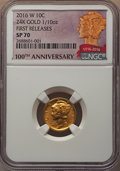 2016-W 10C Mercury Dime, Gold 100th Anniversary, First Releases, SP70 NGC. NGC Census: (0). PCGS Population: (11613)...