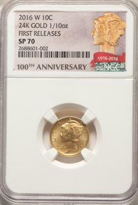 2016-W 10C Mercury Dime, Gold 100th Anniversary, First Releases, SP70 NGC. NGC Census: (15606). PCGS Population: (8703)...