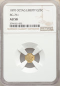 1870 25C Liberty Head Octagonal 25 Cents, BG-761, R.4, AU58 NGC. NGC Census: (2/8). PCGS Population: (15/48). ...(PCGS#...