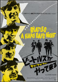 """Movie Posters:Rock and Roll, A Hard Day's Night (United Artists, R-1982). Folded, Very Fine-. Japanese B2 (20.25"""" X 28.75""""). Rock and Roll.. ..."""