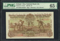 World Currency, Ireland - Republic (Eire) Currency Commission, National Bank Limited 5 Pounds 15.3.1933 Pick 27 PMG Gem Uncirculated 65 EP...