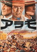 """Movie Posters:Western, The Alamo (United Artists, R-1967). Rolled, Very Fine-. Japanese B2 (20.25"""" X 28.5""""). Western.. ..."""