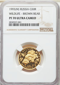 """Russia: Russian Federation gold Proof """"Wildlife - Brown Bear"""" 50 Roubles 1993-(M) PR70 Ultra Cameo NGC"""