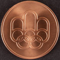 Miscellaneous Collectibles:General, 1976 Montreal Summer Olympics Participation Medal....
