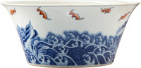 A Chinese Doucai Porcelain Bowl, 18th century 3 x 7 inches (7.6 x 17.8 cm)