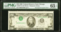 Inverted Third Printing Error Fr. 2077-G $20 1990 Federal Reserve Note. PMG Gem Uncirculated 65 EPQ