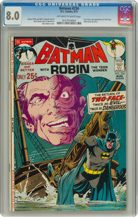 Batman #234 (DC, 1971) CGC VF 8.0 Off-white to white pages