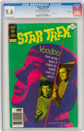 Bronze Age (1970-1979):Science Fiction, Star Trek #45 File Copy (Gold Key, 1977) CGC NM+ 9.6 Off-white to white pages....