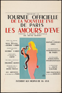 """Les Amours D'Eve (c. 1950). Rolled, Very Fine-. French Poster (15.75"""" X 23.75"""") Paul Colin Artwork. Foreign..."""