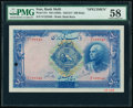 Iran Bank Melli 500 Rials ND (1938) / AH1317 Pick 37s Specimen PMG Choice About Unc 58