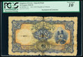 World Currency, Iran Kingdom of Persia, Imperial Bank 10 Tomans 30.3.1925 Pick 14 Teheran PCGS Very Good 10.. ...