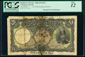 World Currency, Iran Kingdom of Persia, Imperial Bank 5 Tomans 7.10.1928 Pick 13 Dizful PCGS Fine 12.. ...