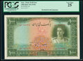 Iran Bank Melli 1000 Rials ND (1944) Pick 46 PCGS Very Fine 25