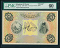 World Currency, Iran Kingdom of Persia, Imperial Bank 25 Tomans 1890-1923 Pick 6fp Face Proof PMG Uncirculated 60.. ...