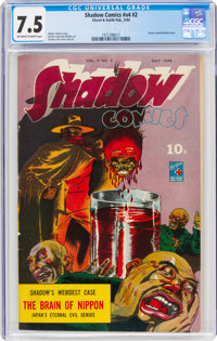 Shadow Comics V4#2 (Street & Smith, 1944) CGC VF- 7.5 Off-white to white pages