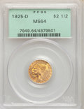 1925-D $2 1/2 MS64 PCGS. PCGS Population: (2729/731). NGC Census: (3650/1065). CDN: $525 Whsle. Bid for NGC/PCGS MS64. M...