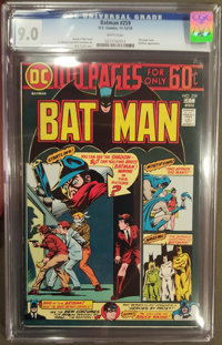Batman #259 (DC, 1974) CGC VF/NM 9.0 White pages