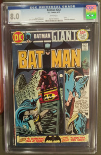 Batman #262 (DC, 1975) CGC VF 8.0 White pages