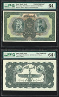 World Currency, Iran Bank Melli 1000 Rials ND (1934-35 / AH1313-14) Pick 30ap1; 30p2 Face and Back Proofs PMG Graded Choice Uncirculated 6... (Total: 2 notes)