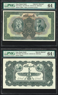 Iran Bank Melli 1000 Rials ND (1934-35 / AH1313-14) Pick 30ap1; 30p2 Face and Back Proofs PMG Graded Choice Uncirculated...