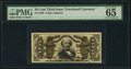Fractional Currency:Third Issue, Fr. 1328 50¢ Third Issue Spinner PMG Gem Uncirculated 65 EPQ.. ...