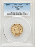 1847 $5 Repunched Date VF35 PCGS. PCGS Population: (27/659). NGC Census: (8/763). CDN: $471.13.Whsle. Bid for NGC/PCGS V...
