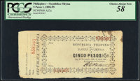Philippines Republica Filipina 5 Pesos 1898-98 Pick A27a PCGS Choice About New 58