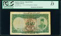 World Currency, Iran Kingdom of Persia, Imperial Bank 2 Tomans 13.12.1930 Abadan Pick 12 PCGS Fine 15.. ...