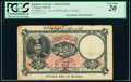 World Currency, Iran Kingdom of Persia, Imperial Bank 1 Toman 16.1.1926 Meshed Pick 11 PCGS Very Fine 20.. ...