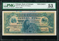 Ethiopia Bank of Ethiopia 50 Thalers 1.5.1932 Pick 9s Specimen PMG About Uncirculated 53