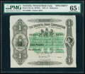 World Currency, Australia Oriental Bank Corporation 1 Pound 2.7.1878 Pick UNL1as Renniks MVR1b Specimen PMG Gem Uncirculated 65 EPQ.. ...