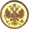 Russia: Alexander II gold 3 Roubles 1878 CΠБ-HФ MS63 Prooflike PCGS