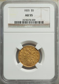 1835 $5 AU55 NGC. NGC Census: (150/237). PCGS Population: (60/116). CDN: $1,250 Whsle. Bid for NGC/PCGS AU55. Mintage 37...